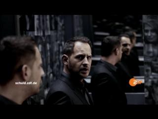 Вина по Фердинанду фон Шираху / Schuld / Трейлер.