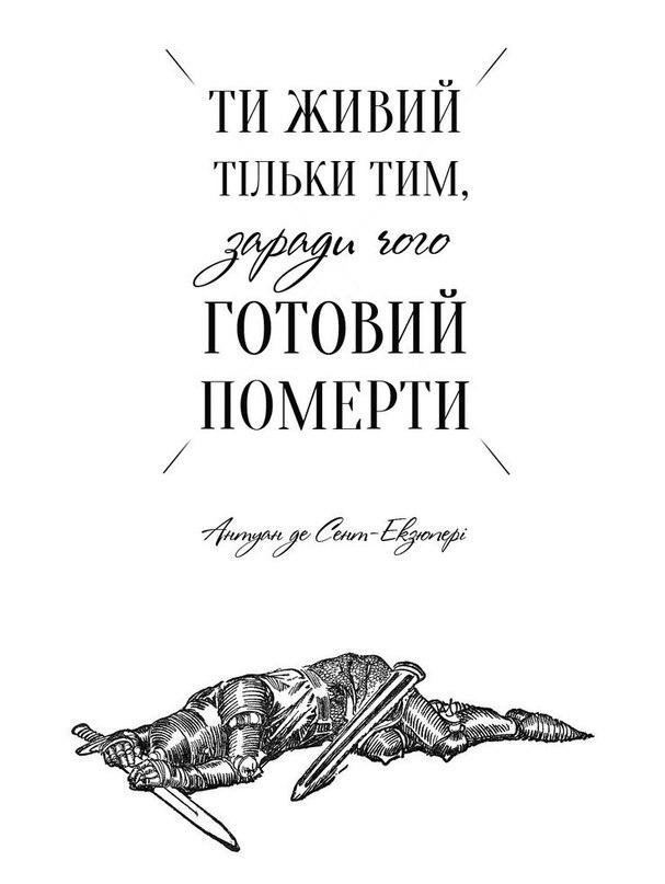 Marian Kozbur |