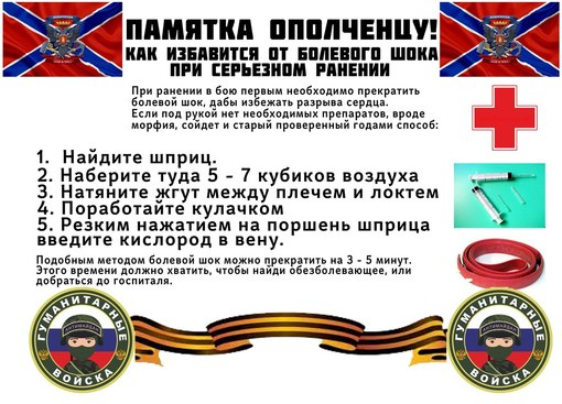 Стало известно о гибели еще одного российского десантника на Донбассе: из Украины груз-200 пришел в Воронеж - Цензор.НЕТ 5081