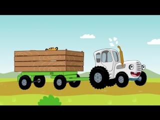 Синий трактор - Мультик про машинки
