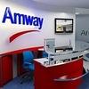 Amway Ульяновск Курсы по созданию бизнеса