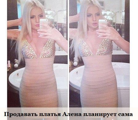 блондинка с грудью 3-го размера фото