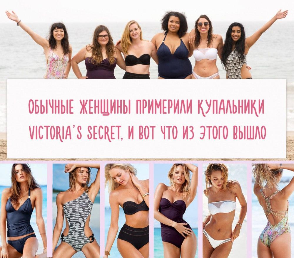 Полные модели, толстые модели, модели с обычной внешностью фото,