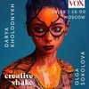 Creative shake