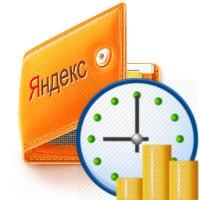 Микрозайм онлайн на яндекс деньги где лучше взять займ