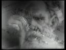 Анафема(1960)
