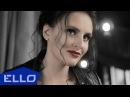 Мила Нитич - Просто быть счастливой