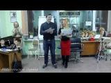 Семинар в Омске с 17 по 20 января))) 2015 Юрий Жданов и Ирина Агрба