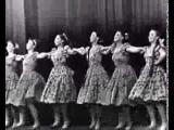 Концерт Государственного хореографического ансамбля