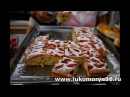 Лазаревское, Частный сектор, пекарня гостевого дома Лукоморье