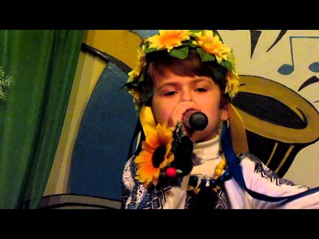 Ілонка Кулька - Я маленька україночка