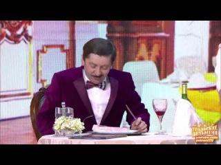 Аристократ в ресторане - Грачи пролетели - Уральские пельмени