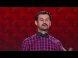 Премьера! Comedy Club в Сочи - Мигелито