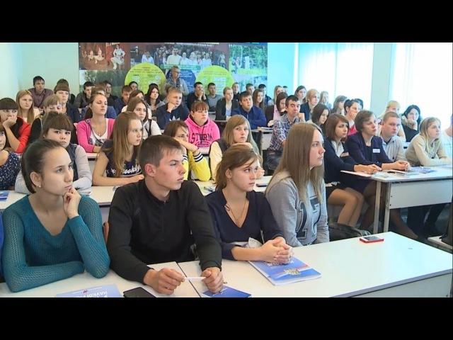 Проект Молодые учёные наукограда (Новости ОТН, 15.09.15г., Бийск)