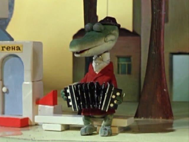 Крокодил Гена - День рождения