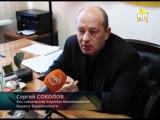 Бывший охранник Березовского о привычках олигарха