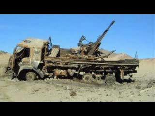А что Афган (Афганистан военные песни)