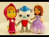 Octonauts Barnacles Heat Proof Suit meet new friends Маша и Медведь Toys Usa Collector