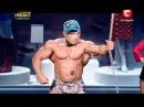 Украина мае талант 4 / АНДРЕЙ ШАРАПОВ / 2 полуфинал / 2012