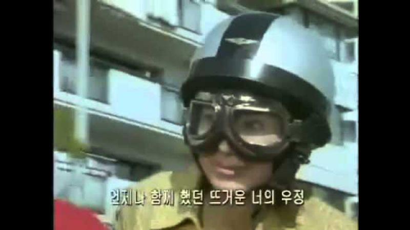 МОГУЧИЕ РЕЙНДЖЕРЫ ДИНО ГРОМ. КОРЕЯ. Power Rangers Dino Thunder (Abaranger Korean Version) - Opening [2004]