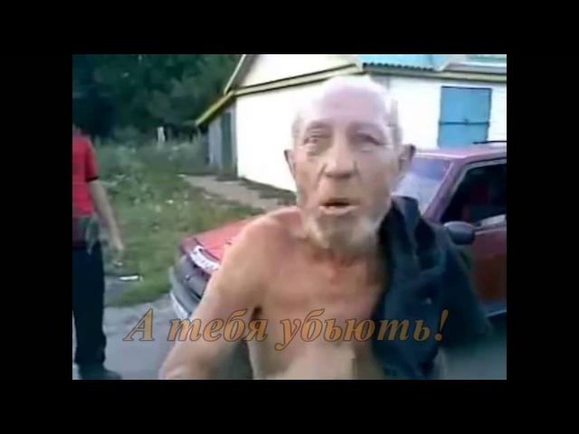 Тамбовский Дед RY TP смотреть онлайн без регистрации