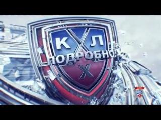 2015-10-17 КХЛ ТВ Подробно итоги игрового дня