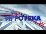 2015-10-14-КХЛ ТВ-Игротека превью игрового дня