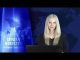 Сводка новостей (События Ньюс Фронт)/ 21.10.2015 / Roundup News Front ENG SUB