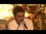 OOMPH!-Supernova(Taubertal Festival 2005)