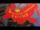 Хит парад рашистко-путино-православного угарного патриотизма