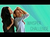 WHISPER CHALLENGE | ТИХИЙ ЧЕЛЛЕНДЖ