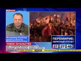 ДНР Тер. батальоны в зоне АТО переходят под контроль Яроша