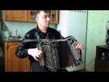 Александр Тихонов Карело -финская полька