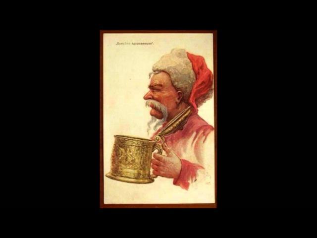 Гей, наливайте повнії чари (Ukrainian folk song)