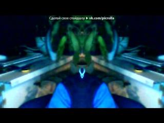 «Webcam Toy» под музыку Волшебники Двора - Бибика. Picrolla