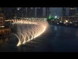 ОАЭ. Дубай. Фонтан, поющий под Whitney Houston - I Will Always Love You