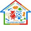"""ГБУ СДЦ """"Варшавский"""""""