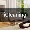iCleaning! Уборка, клининг, химчистка!