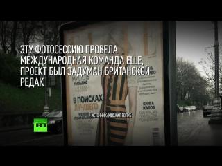 Обложка нового номера журнала Elle с Мишель Уильямс вызвала шквал критики на Украине