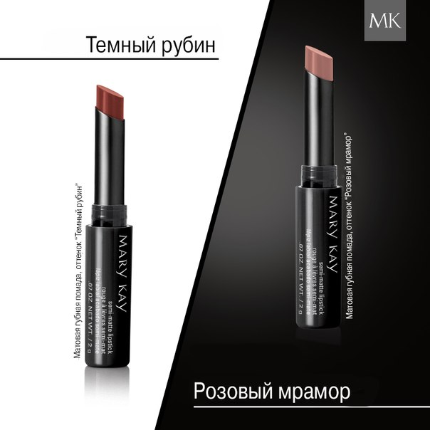 meri-key-katalog-pomad