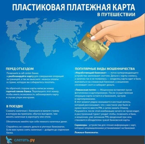Visa Усть-Илимск gold