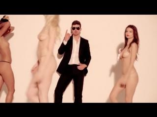 Эмили Ратажковски Голая - Emily Ratajkowski Nude - 2013 Robin Thicke - Blurred Lines ftTI and Pharrell
