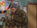 Солдаты. Здравствуй, рота, Новый год (2 серия)