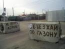 Привет с Большого Бадуна гр. ДЮНА