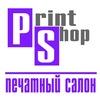 Print Shop сувенирная продукция в Калуге