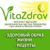 Вегетарианские экопродукты - магазин VitaZdrav