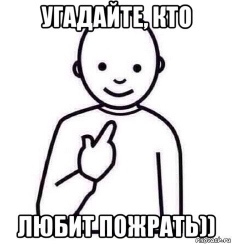 дзюдо картинки на аватарку: