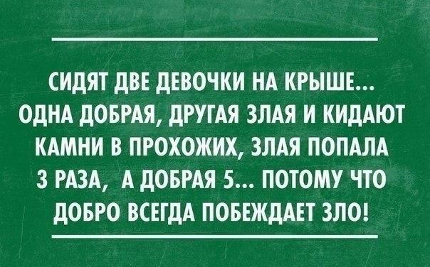 http://cs624620.vk.me/v624620798/17255/4LLuu1MWigA.jpg