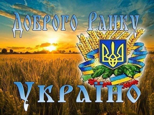 США призвали Украину к скорейшему формированию коалиции в новой Раде - Цензор.НЕТ 6434