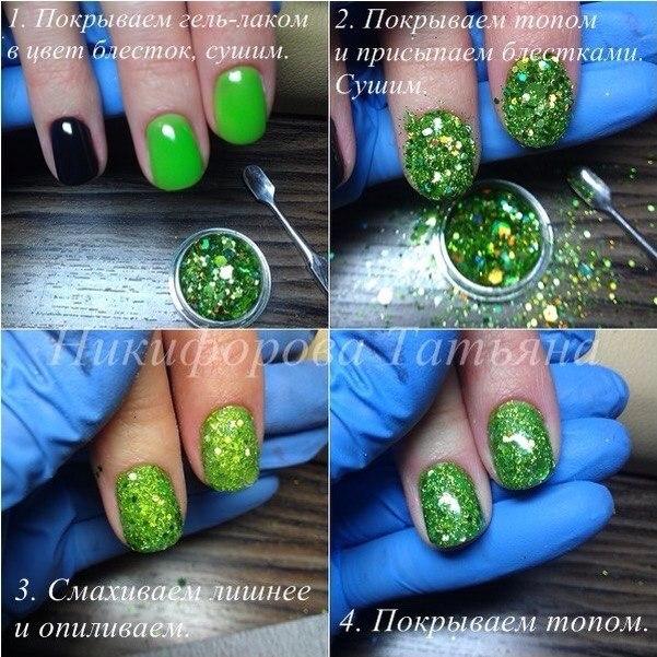 Играть в дизайн ногтей винкс